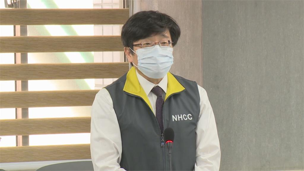 蔡總統赴指揮中心 慰勞防疫團隊並關心疫情