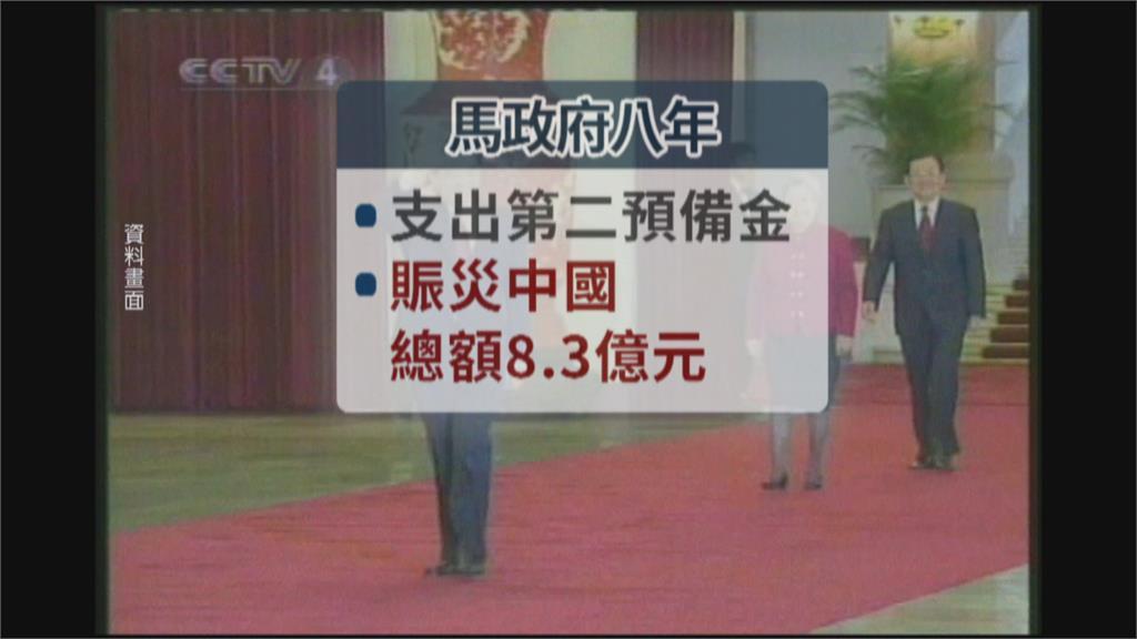 邱淑媞批賑災專戶「發災難財」 范世平:國民黨不開除?