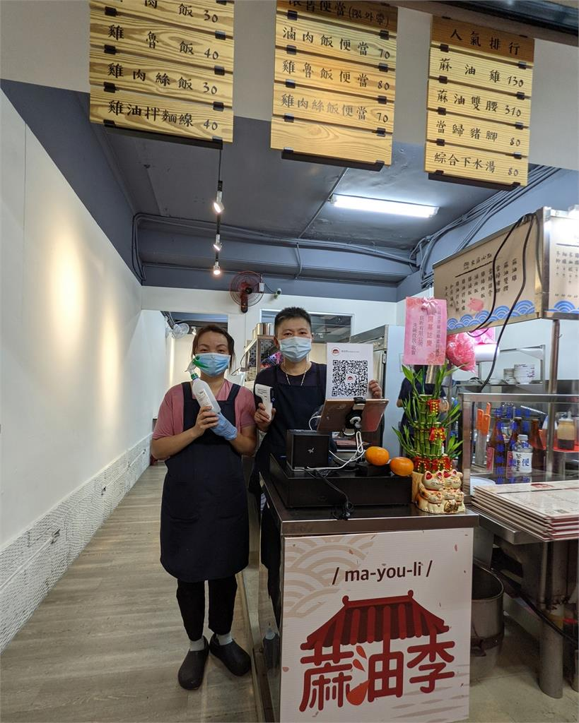 別讓在地美味消失! 萬華近百家餐飲名店自救 籲外帶撐生計