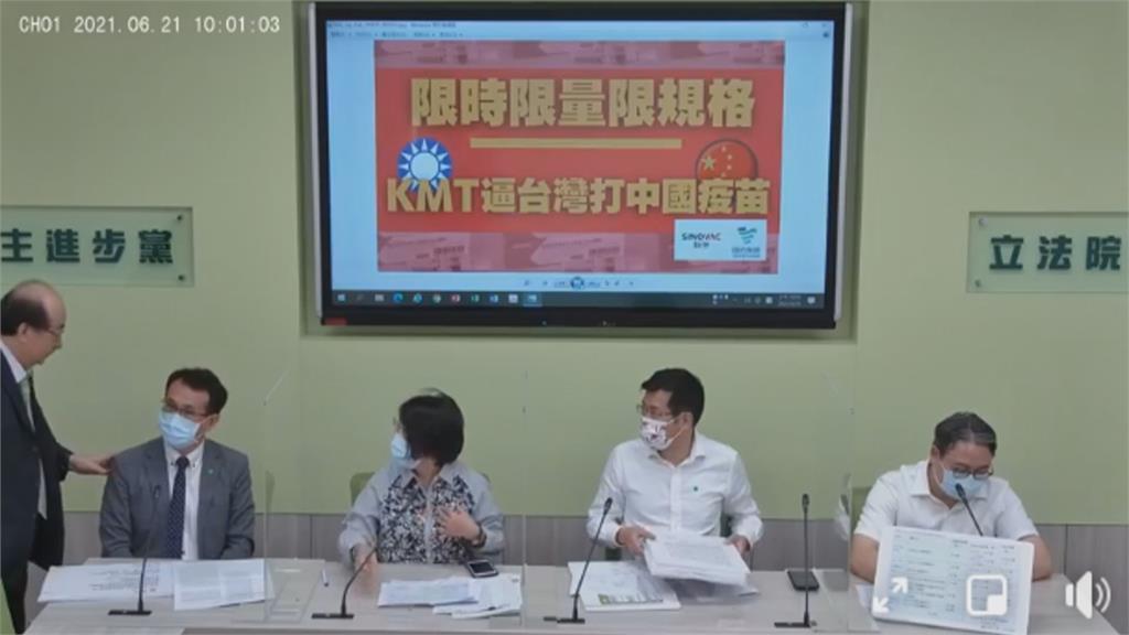 鄭麗文提案買疫苗限時限規格  綠營批「想偷渡中國疫苗」