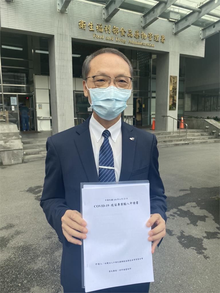 快新聞/慈濟買500萬劑德國原廠BNT疫苗 今赴食藥署送件