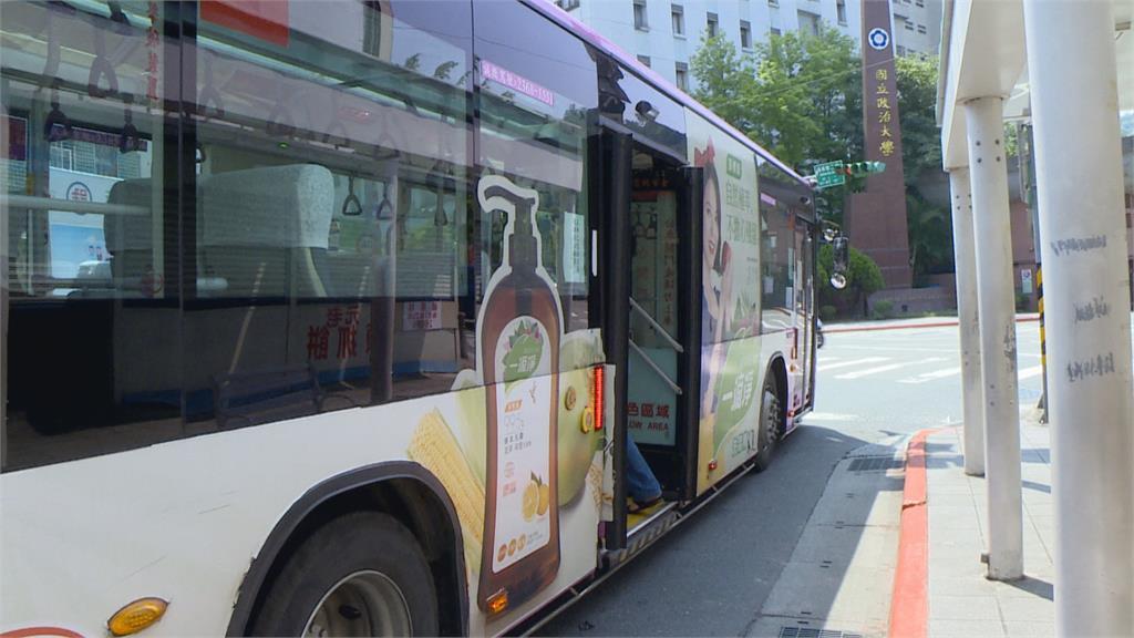 公車鈴太多搞得霧煞煞!  乘客:用喊的比較快