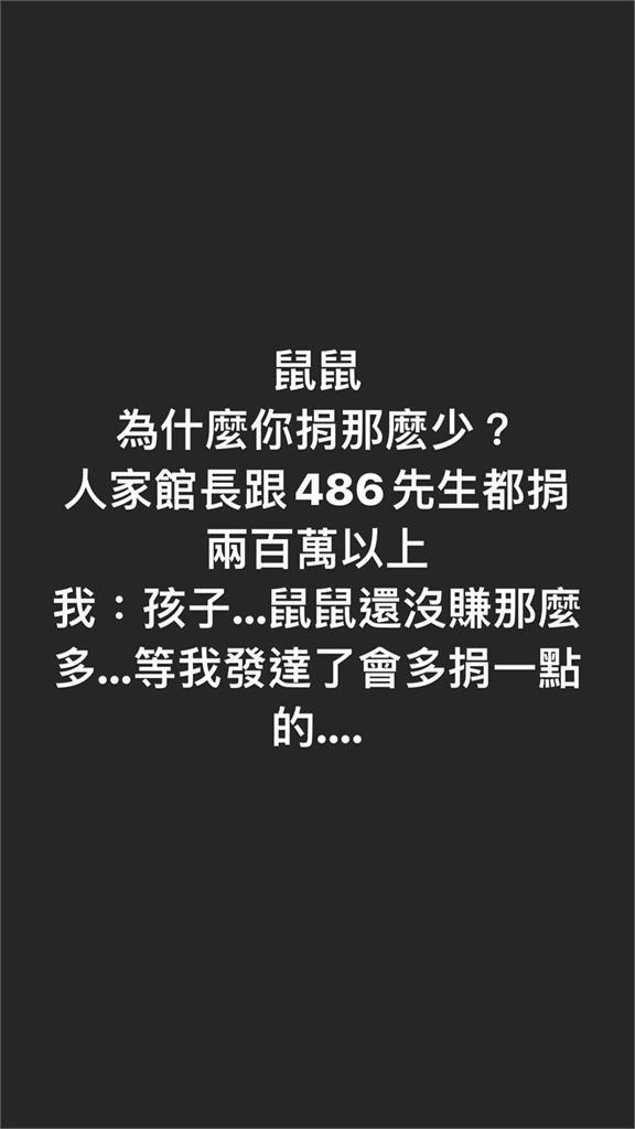 唐綺陽尬鳳梨 國師淪陷奪「螢幕初吻」鼠薯嗨喊:大財發六年