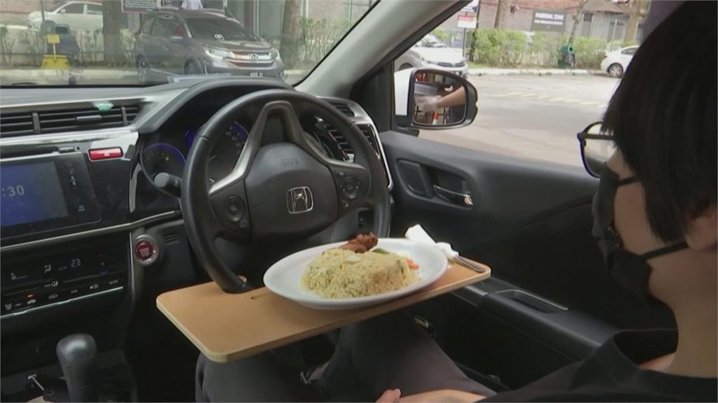 防疫搞創意! 馬國業者推「車上吃來速」服務