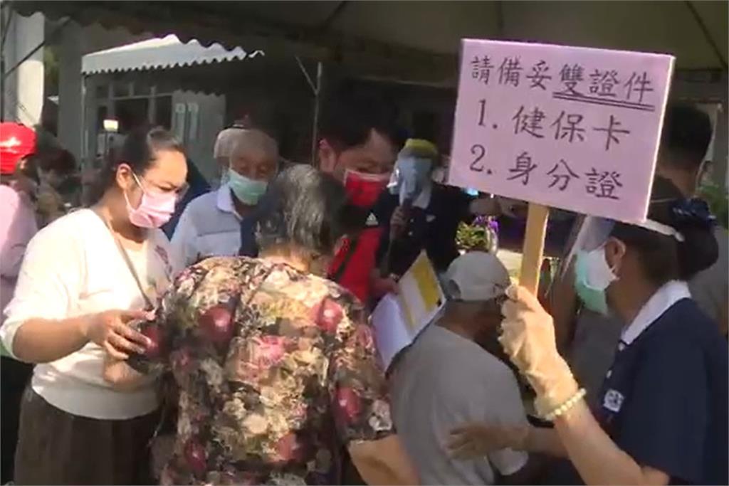 快新聞/台東開打疫苗秩序良好 95歲翁:打戰都不怕還怕打疫苗