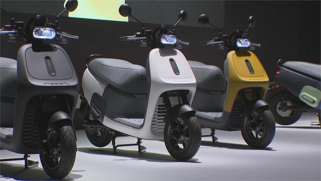 電動機車龍頭發表全新車款  輕量化親民價