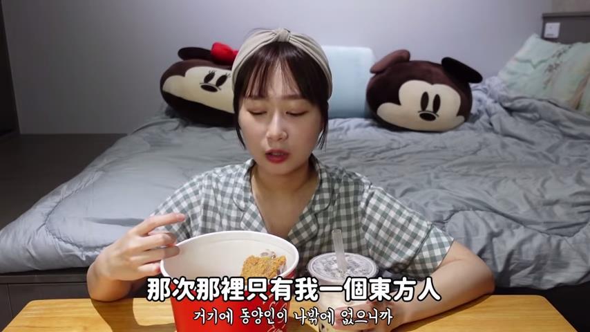 台北獲選最適合移居城市   韓國歐膩反其道而行  親曝離開台北2原因