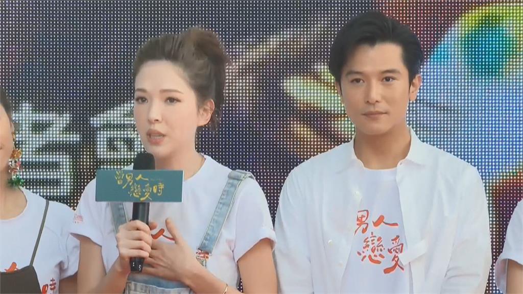 許瑋甯剛被爆結婚 又爆離婚婚事傳言後首現身 證實分手了!