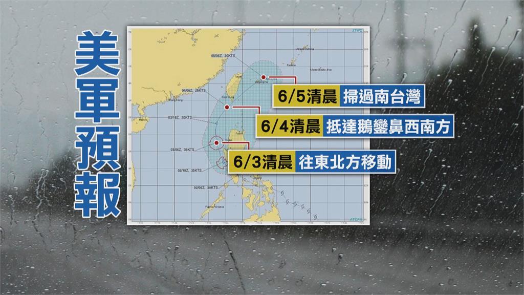輕颱彩雲逼近發布海上颱風警報 週五最近台!山區、台北防強降雨