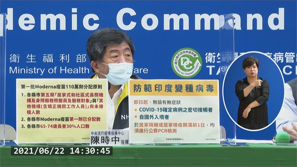 關島開放外國人打疫苗  台灣業者規劃行程 5萬元有找