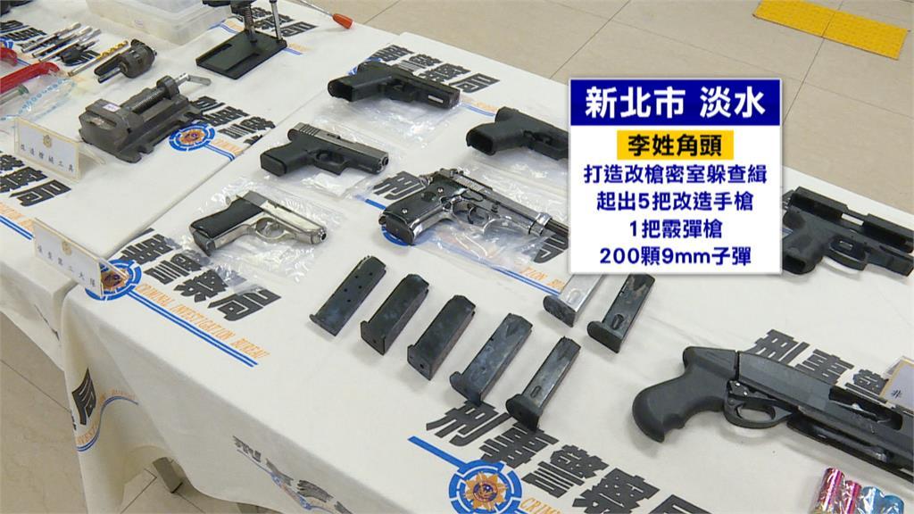 是不是只有我沒槍?警政署全國肅槍 1個多月抄出128支