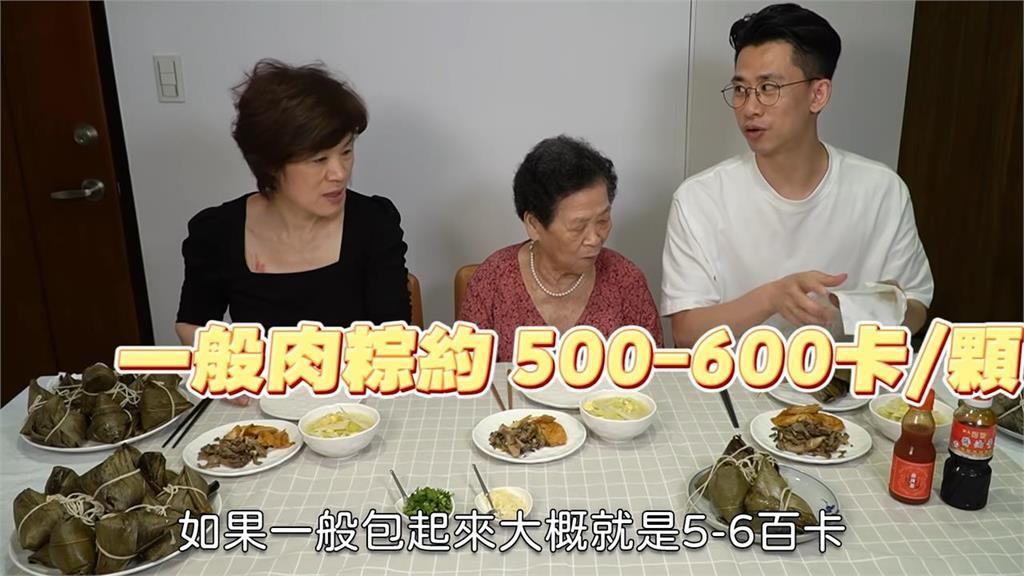 吃不胖的肉粽!88歲阿嬤祕方 營養師:加蒟蒻米熱量降低30%