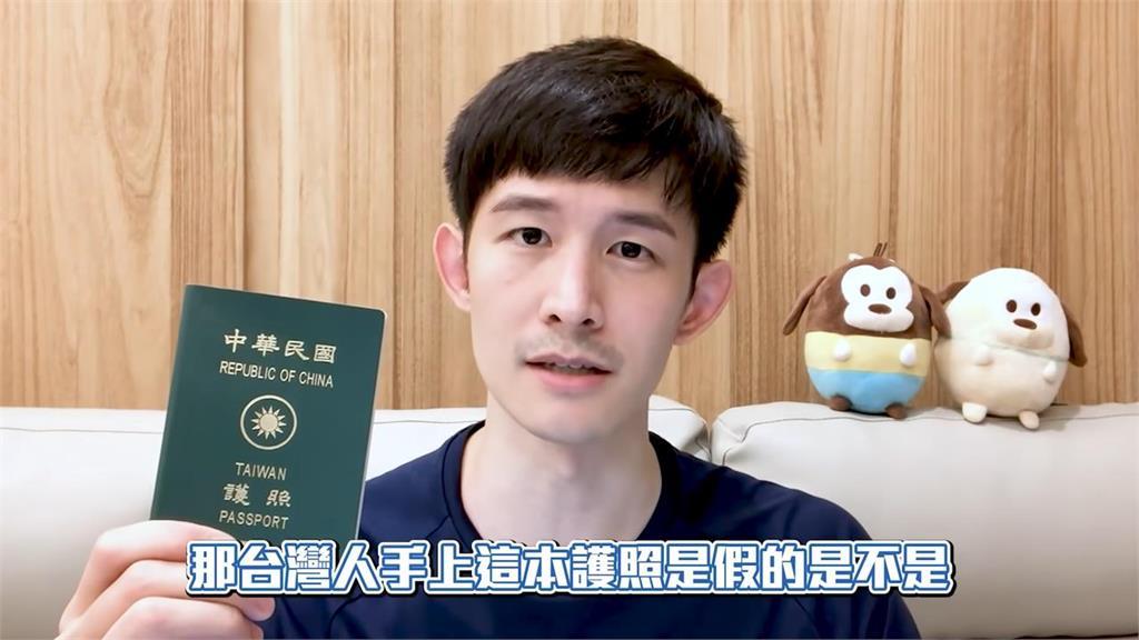 「中華民國」不容存在!香港清理毒教材 全台灣都辱華啦