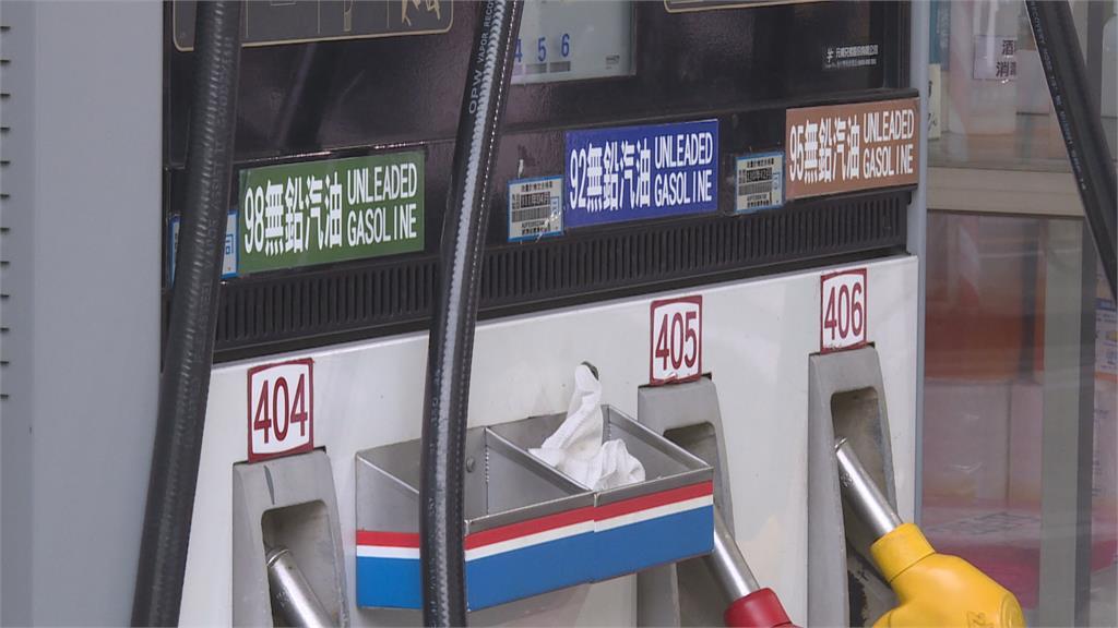 98汽油無預警停用 中油澄清:例行保養已恢復