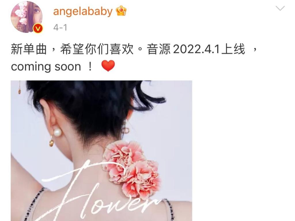離婚頻傳Angelababy驚喜宣布「新身分」 網鬧:我信了!