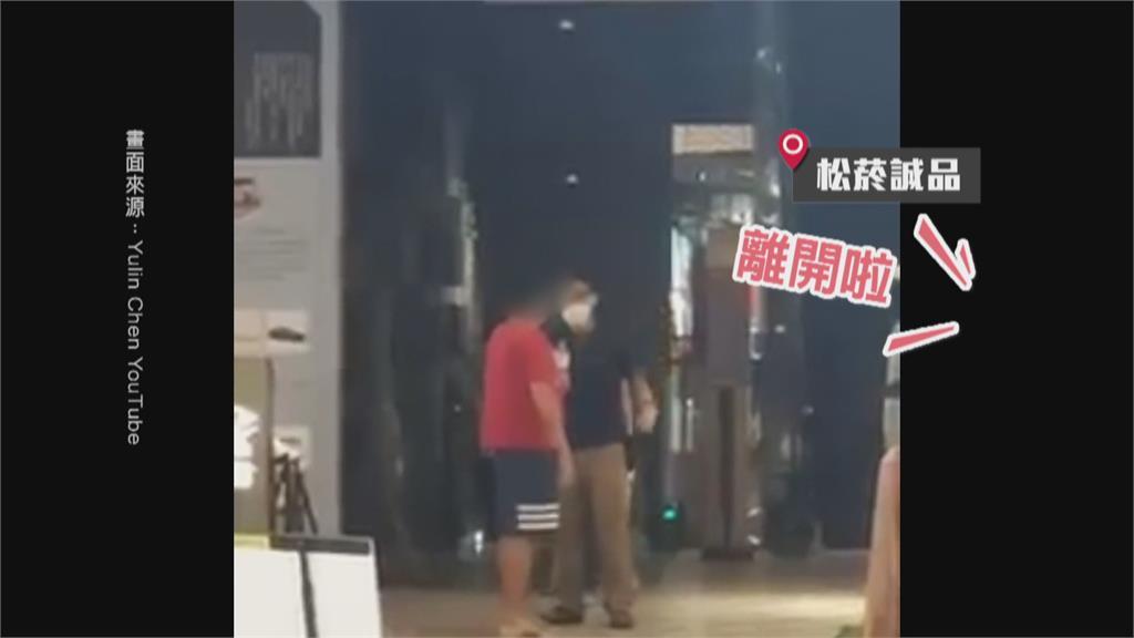 男子不戴口罩到松菸 勸阻不聽工作人員怒報警