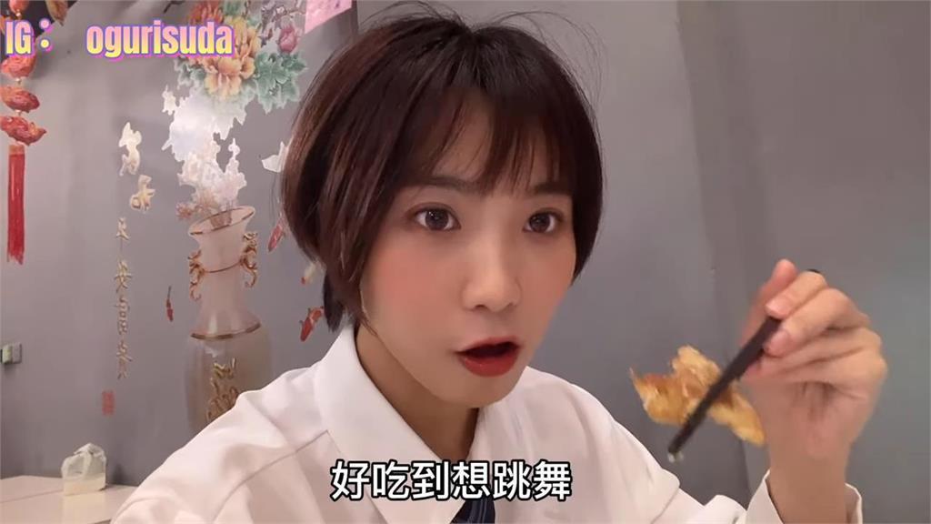 解鄉愁!中國正妹在台品嘗4道東北料理 興奮吃「夢中情菜」